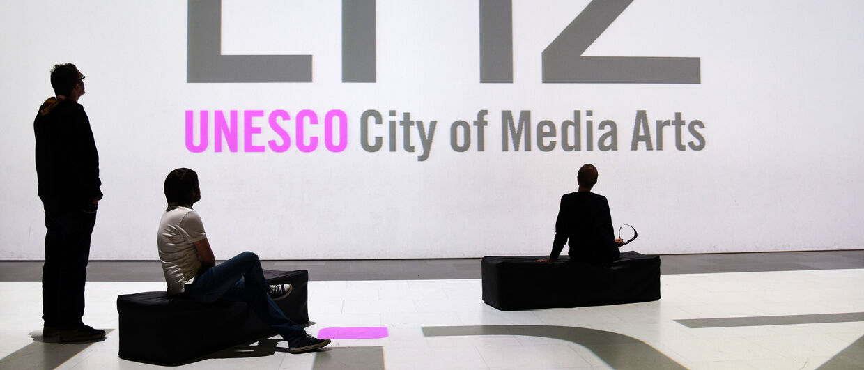 UNESCO City of Media Arts